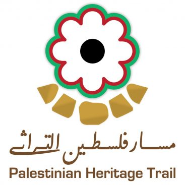 Palestinian Heritage Trail